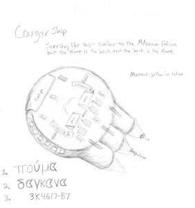 Cougar Ship Sketch 1